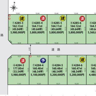 区画図(五泉市緑町)-10