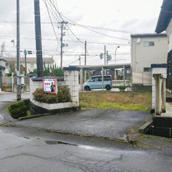 塚野目248万円