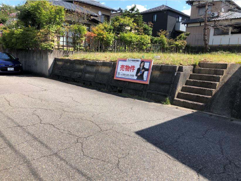 松ヶ丘1丁目5492-47(写真)