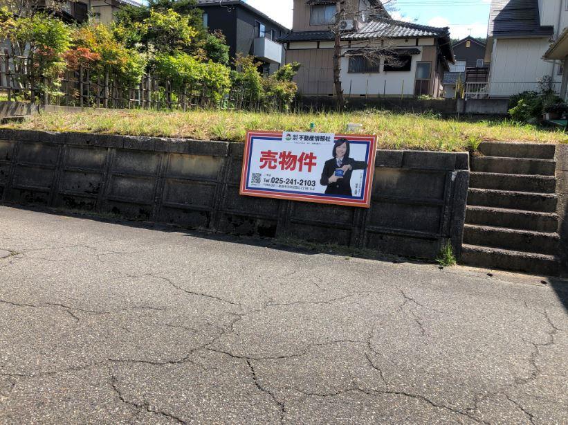 松ヶ丘1丁目5492-47(写真)2