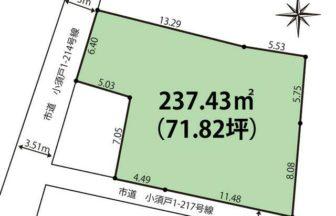 小須戸288万円