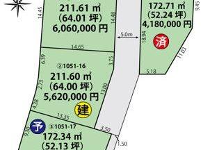 210301村上堀片区画図