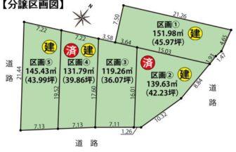 210305_区画図(下早通)
