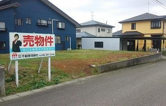 南蒲原郡田上町(ニュートピア翠台)