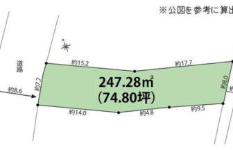 小須戸550万円